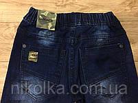 Джинсовые брюки на флисе для мальчиков оптом, Grace, 98-128 рр., арт. B82789, фото 5