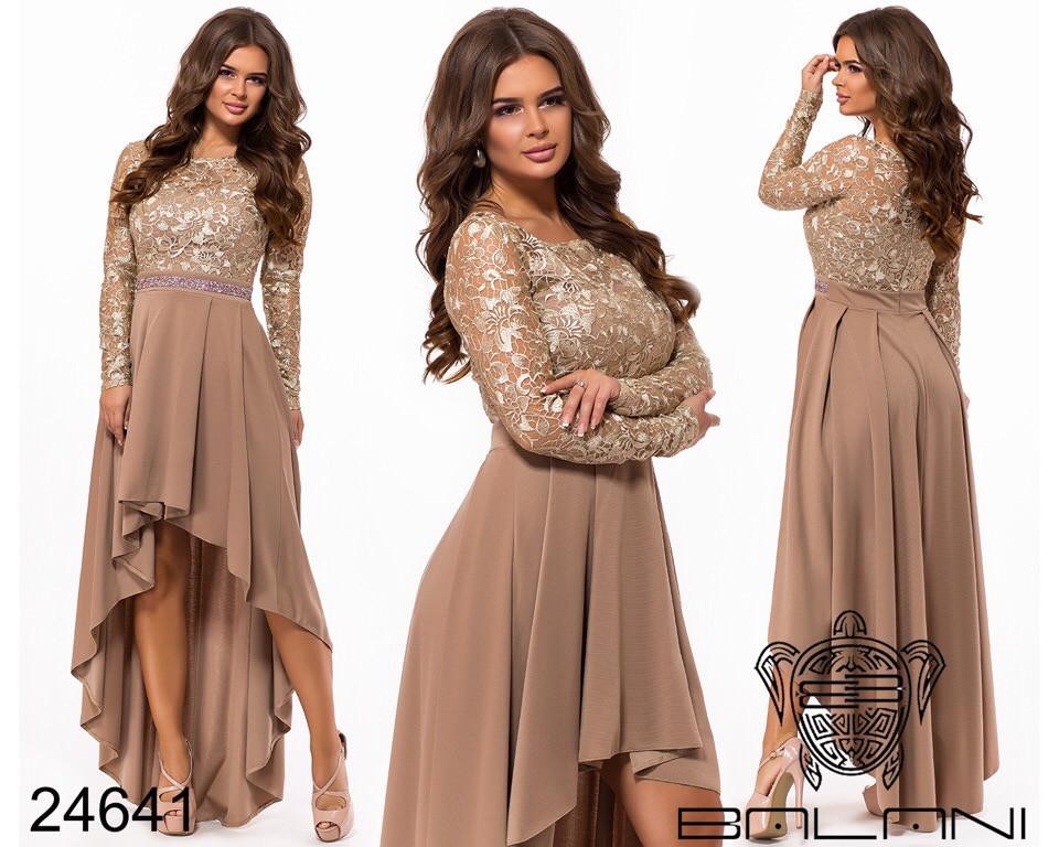 Платье женское #173-1 Р.-р. 46