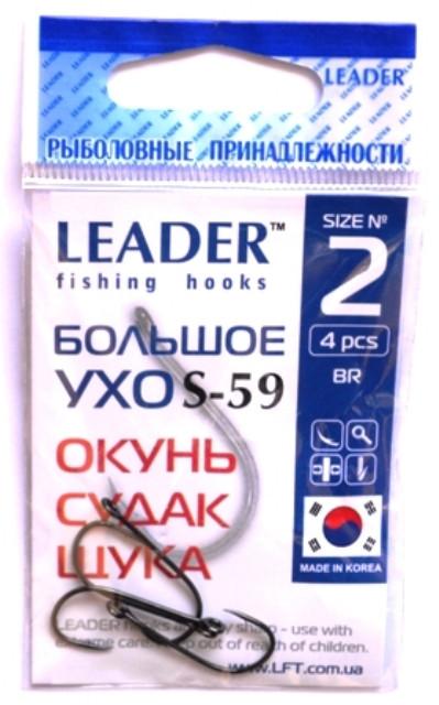Крючки Leader Большое ухо S-59 №2, 4шт