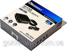 Разветвитель авто OLESSON 1635 (3 гнезда+2*USB)