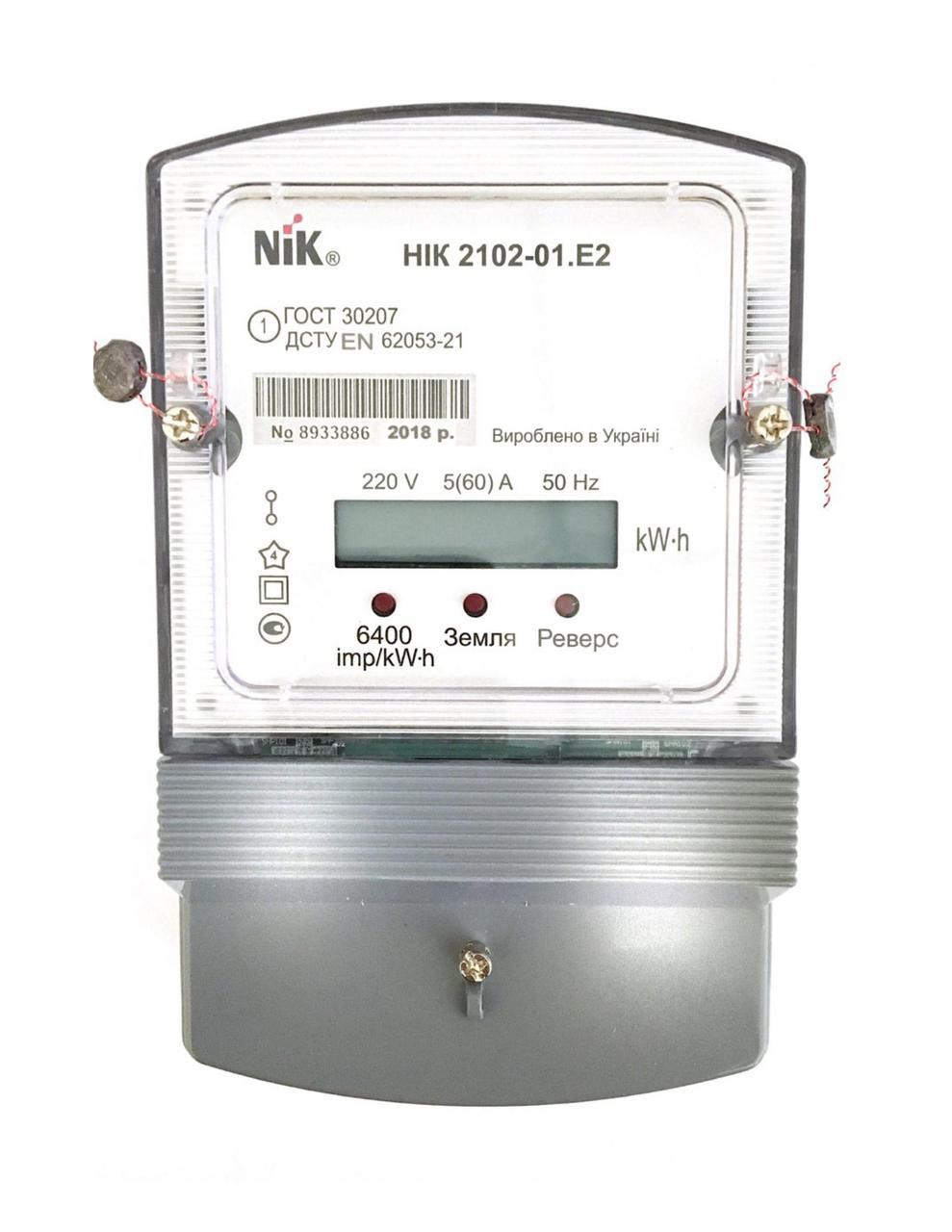 Электросчетчик NIK 2102-02.Е2 однотарифный однофазный ЖКИ (Аналог Ник 2102 01 М1В)
