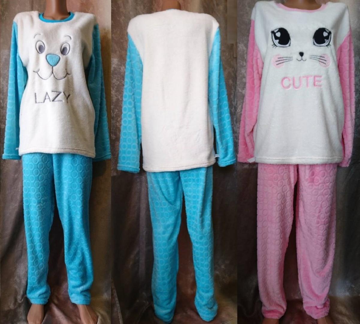 Пижама женская с вышивкой