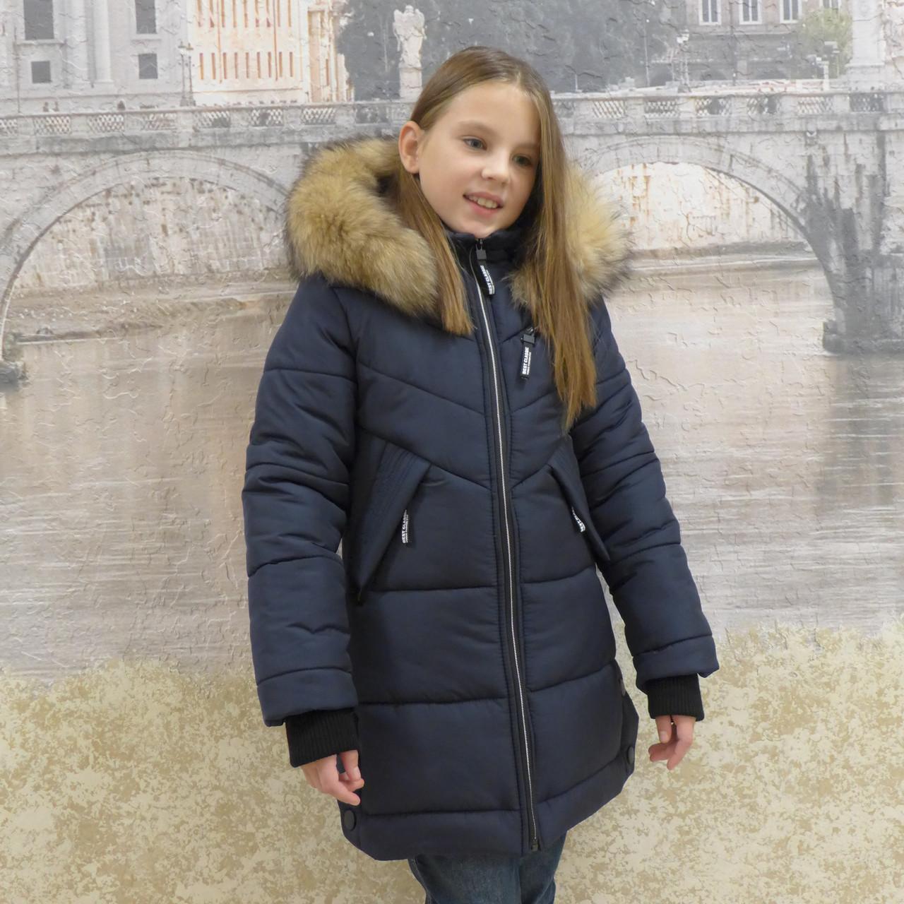 """Зимнее пальто""""Анастасия""""(синий)"""