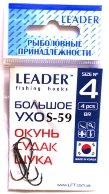 Крючки Лидер Большое ухо S-59 №4, 4шт