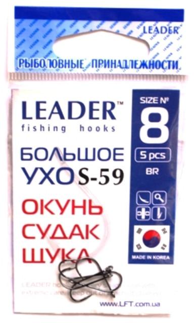 Рыболовные крючки Лидер Большое ухо S-59 №8, 5шт