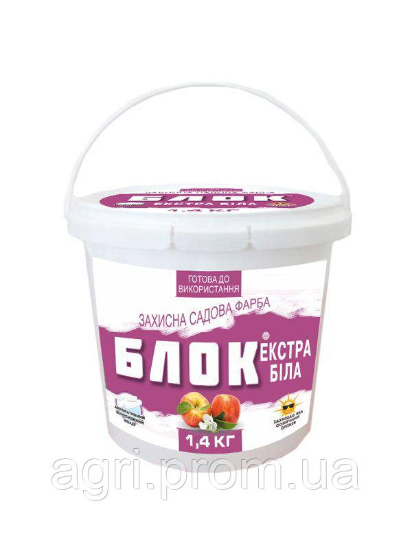 Захисна садова фарба БЛОК, екстра біла. 1.4кг