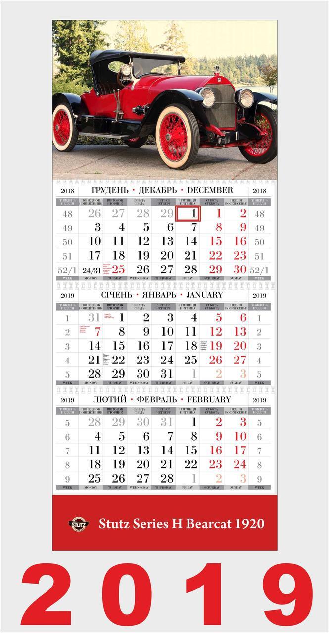 Квартальный календарь ретро автомобиль `Stutz Series H Bearcat 1920`