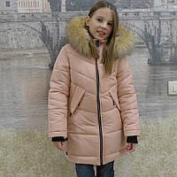 """Зимнее пальто""""Анастасия""""(пудра)"""