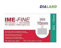 Иглы ИМЕ-ФАЙН ( IME-FINE ) для шприц-ручек 30G*10мм