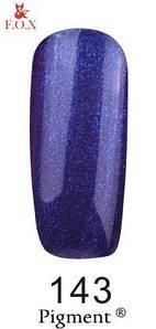 Гель-лак F.O.X. 6 мл Pigment 143 синий с микро блеском, эмаль