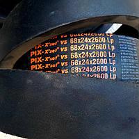 Ремень вариаторный  68-24-2600 PIX, Индия