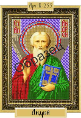 Схема для вышивки бисером «Святой Апостол Андрей»