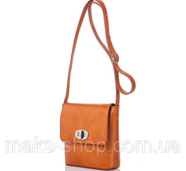 a99667cc96e2 Внутри сумки — одно отделение, боковой карман. Застегивается на молнию и  застежку. Тканевая подкладка. Цвета: черный, красный, рыжий, темно-синий,  ...