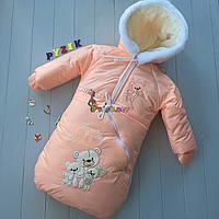 Детский зимний комбинезон-трансформер (куртка+штаны комбинезон+мешочек), персиковый, фото 1