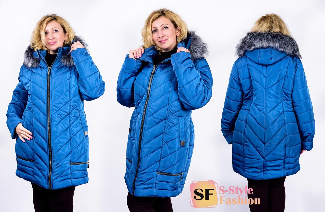 Зимняя куртка Маргарита 52-58 р морская волна