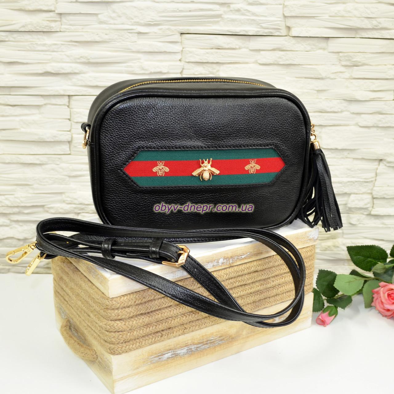 Кожаная черная женская сумка, ручная робота. Производство Украина