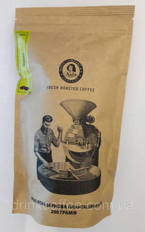 Кофе Швейцарський шоколад, 100% арабика, зерно 0,2кг