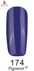 Гель-лак F.O.X. 6 мл Pigment 174 фиолетово синий, эмаль