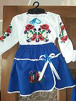 Вишиванка вишитий костюм Маки 4-5 років спідничка+блузка машинна вишивка