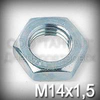 Гайка М14х1,5 низкая DIN 439 (ГОСТ 5916-70,ГОСТ 5929-70 , ISO 4035,4036,8675) оцинкованная
