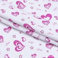 Комплект постельного белья Фланель Сердце розовое