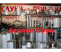 Труба Дымохода термо 1 м 120/220 нерж/нерж  0,8 мм AISI 321