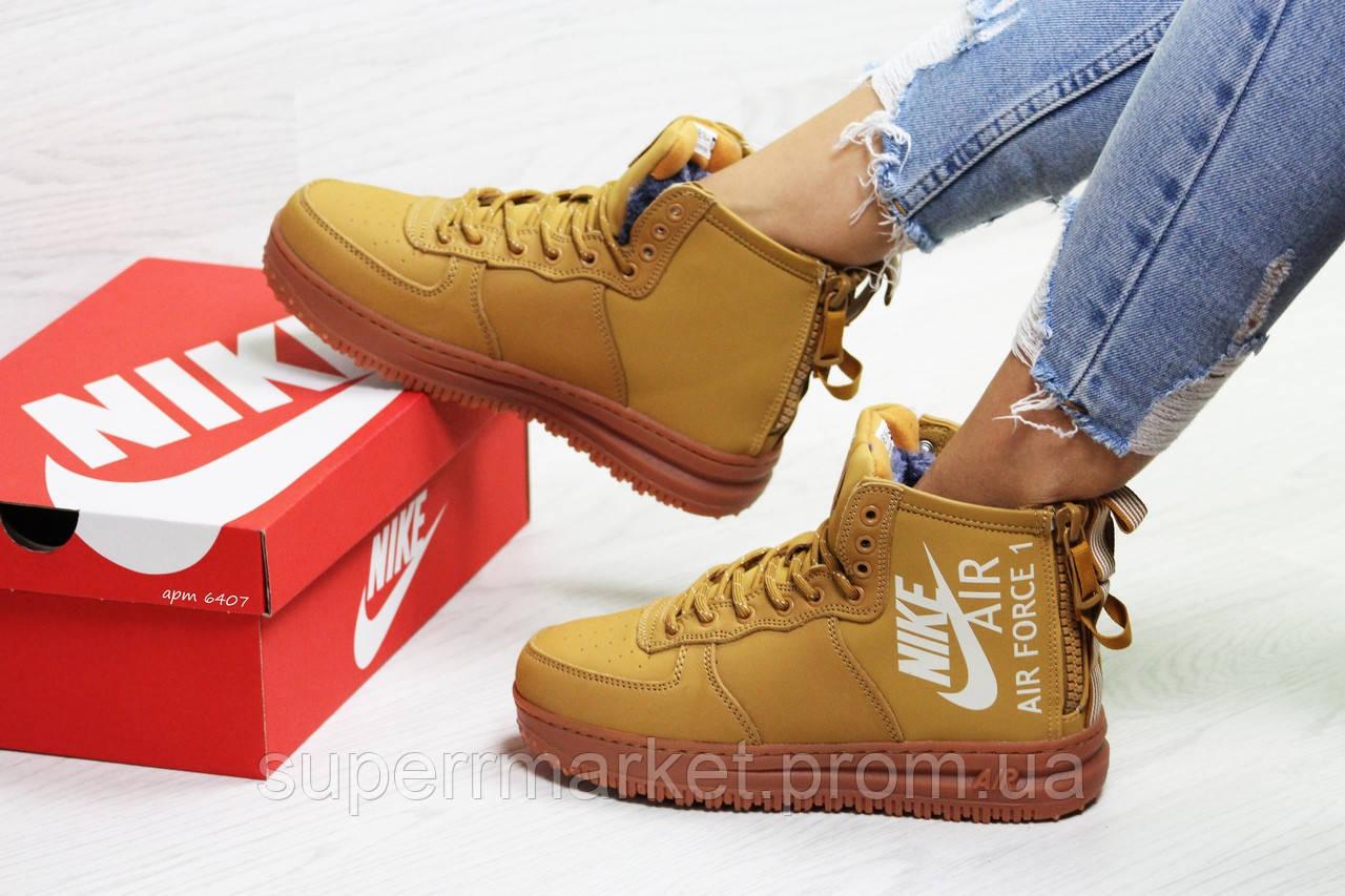 Кроссовки в стиле Nike Air Force горчичные (зима). Код 6407