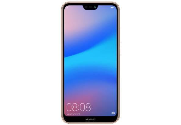 """Смартфон на 2 сим карты с двойной камерой и сканером отпечатка пальца 5,84"""" 4/64Gb Huawei P20 Lite розовый"""