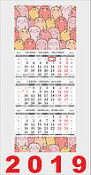Квартальный календарь, Свинки