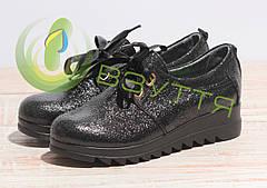 Кожаные женские туфли арт 3761  размер 33