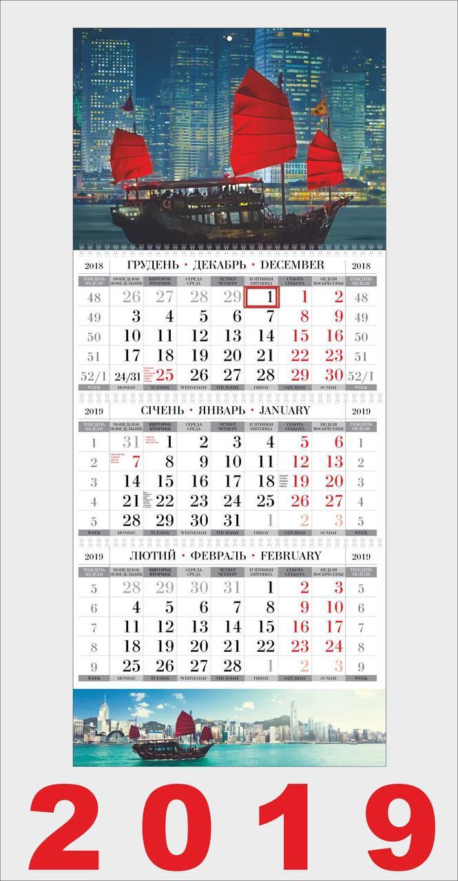 Квартальный календарь `Гонконг, Лодка`