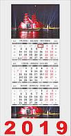 Квартальный календарь `Красные паруса`