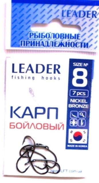 Крючки Лидер Карп Бойловый BN №8, 7шт
