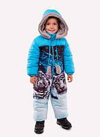 Зимний цельный комбинезон на мальчика! 80,86,92,98 см (полномерный)