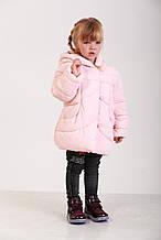 Детская демисезонная куртка для девочки 150ROZOVYY 98 см, Розовый