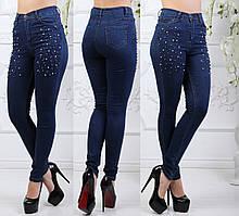 Терті високі жіночі джинси з перлами Туреччина (р. 42,44,46,48)чорні,сині