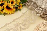 Кружево с бантиками и ромбами цвета капучино, ширина 10 см., фото 2
