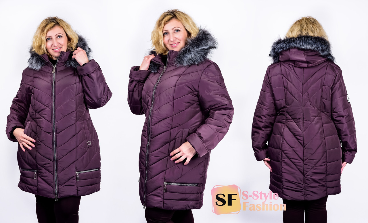 Зимняя куртка Маргарита 52-58 р баклажан