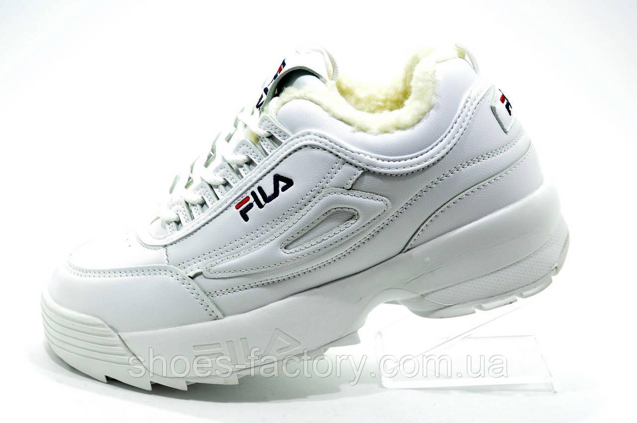 Белые зимние кроссовки в стиле Fila Disruptor 2 White\Белые (С мехом)