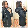 Пальто женское с капюшоном 1439 МК