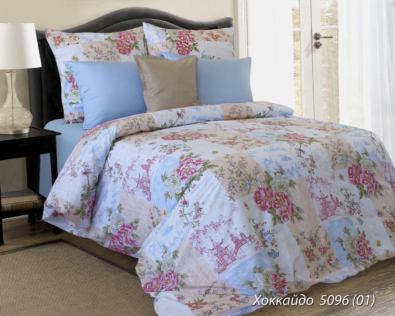 Комплект постельного белья евро ХОКАЙДО ( нав. 70*70)