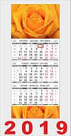 Квартальный календарь `Роза желтая`
