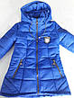 Красива підліткова дитяча демісезонна куртка з капюшоном р. 134-152, фото 2