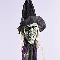 """Декорации на Хэллоуин подвесная голова """"Баба Яга"""" глаза светятся, образ ведьмы размер 140х25 см"""