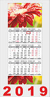Квартальный календарь `Гербера красная`