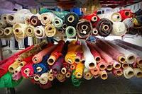 Ткань х/б  САТИН для постельного белья напечатанный  МЕРНЫЙ ЛОСКУТ ш.300 (пл.132)