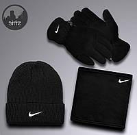 Зимний Комплект: Шапка + Бафф + Перчатки Очень Теплый и Качественный Nike Черный