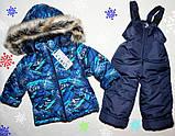 Зимний комбинезон и куртка на мальчика на овчине, фото 2