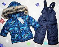 Зимний комбинезон +куртка на мальчика 1-2,2-3,3-4,4-5 лет, овчина! Шикарное качество!