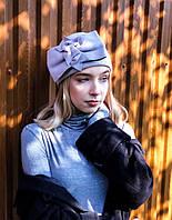 Модная женская шапка Willi Ulrica Светло-серый